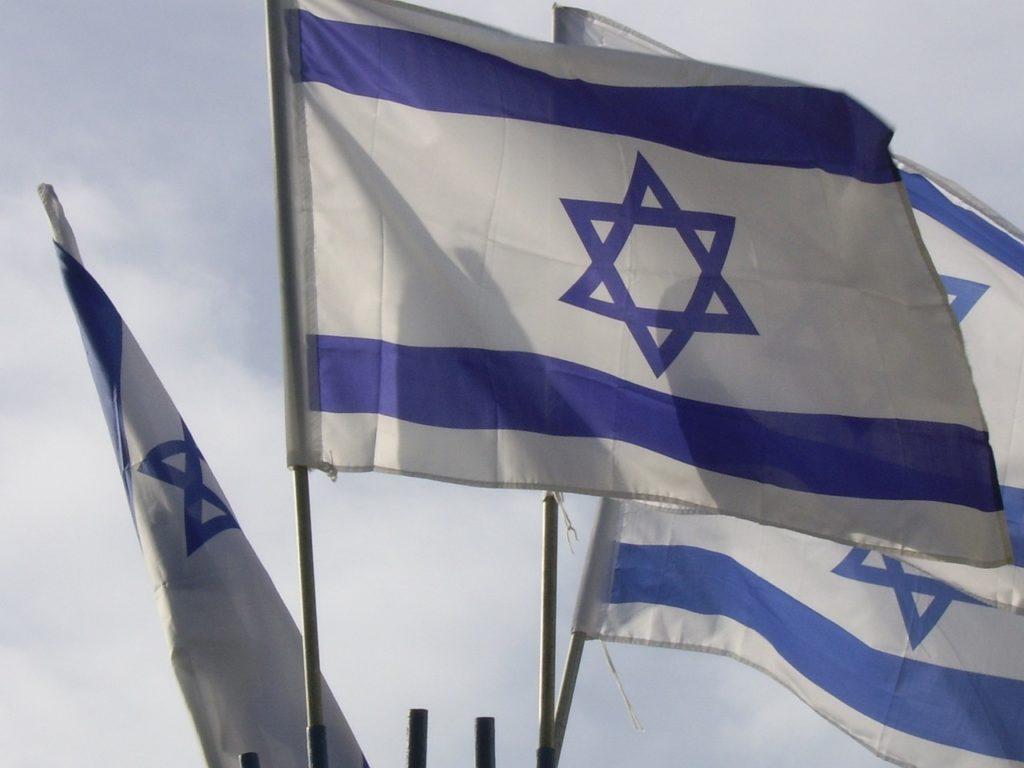 דגלים של מדינות